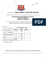 English paper 2 Trial 2014.docx