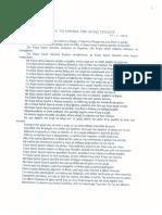 Γέρων-Ιωσήφ-Ο-Ησυχαστής.pdf