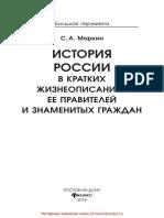 25182.pdf