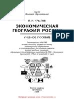 26158.pdf