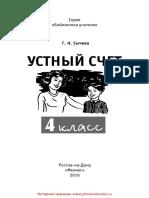 26799.pdf