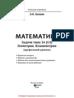26809.pdf