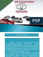 Prezentare Toyota