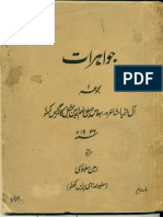 Jawaharat, Majmooa All India Mushaira Lucknow 1936, Amin Salonvi, Lucknow 1959