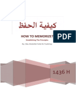 How to Memorize