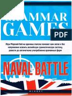 Grammar Games - Naval Battle (Е.Л.Карлова)