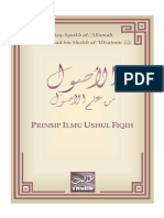 AL-USHUL Fiqh ( Kaidah Fikih Al-utsaimin)l