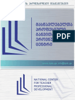 TPDC El. Newsletter_October-November 2015