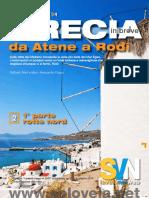 SV Atene Rodi PrimaParte
