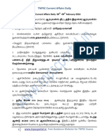 TNPSC Current Affairs 8-9 Feb 16