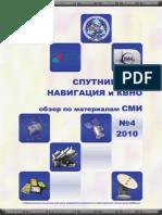 SatNav_N4_2010.pdf