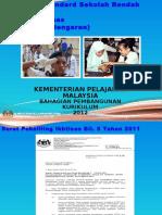 Pengenalan KSSR (Masalah Pendengaran) 2012