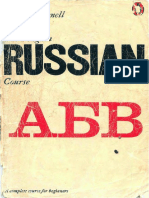 The Penguin Russian Course - Fennell