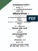 Agnihotra.chandrika