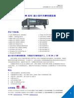 UCS 200N炵蹈 閉苤倰さ陬侘曹耀攜け.pdf