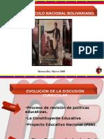 elcurriculonacionalbolivariano