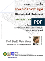 Paper Geotechical Modeling Short Couse by Wood