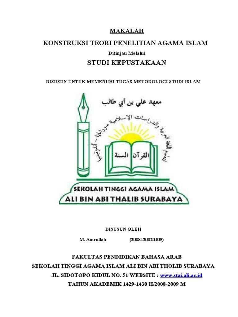 Konstruksi Teori Penelitian Agama Islam