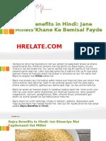 Bajra Benefits in Hindi