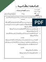 Diploma P2 (1)