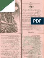 Aseer e Mohabbat by Fareeda Narejo
