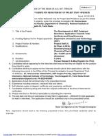 Notification NIT Tiruchirappalli Project Staff Positions