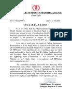 Notification Result CJ_2015 Pre 09-01-2016