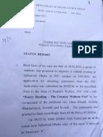 Kanhaiya Kumar Bail Application