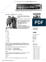 Grammar Patterns 10.pdf