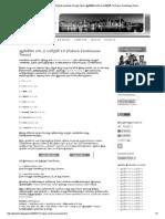 Grammar Patterns 13.pdf