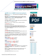 Grammar Patterns 15.pdf