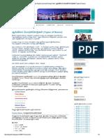 Grammar Patterns 21.pdf