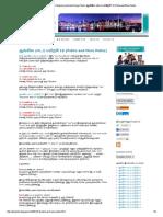 Grammar Patterns 18.pdf
