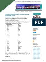 Grammar Patterns 23.pdf