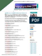 Grammar Patterns 25.pdf
