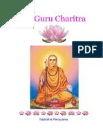 SriGURU CHARITRA