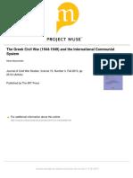 Journal of Cold War Studies Marantzidis
