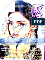 Pakeeza Digest March 2016