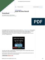 Karmasangsthan Bank Written Result Download