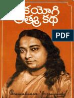Oka Yogi Athma Katha.pdf
