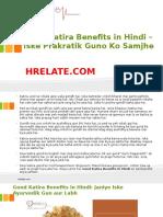 Gond Katira Benefits in Hindi – Jane Isse Milne Wale Swasth Laabh