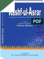 Kashf Ul Asrar