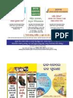 Pradhan mantri jan dhan yojna posters