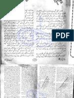 Bazigar Part 6