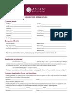 2016 Asian Hall of Fame - Volunteer Application