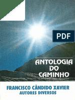Antologia do caminho