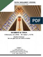 February 27, 2016 Shabbat Card
