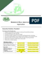 president application  2016-2017
