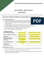ncc application  2016-2017