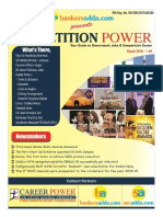 Competition Power Mar 2016